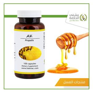 منتجات العسل