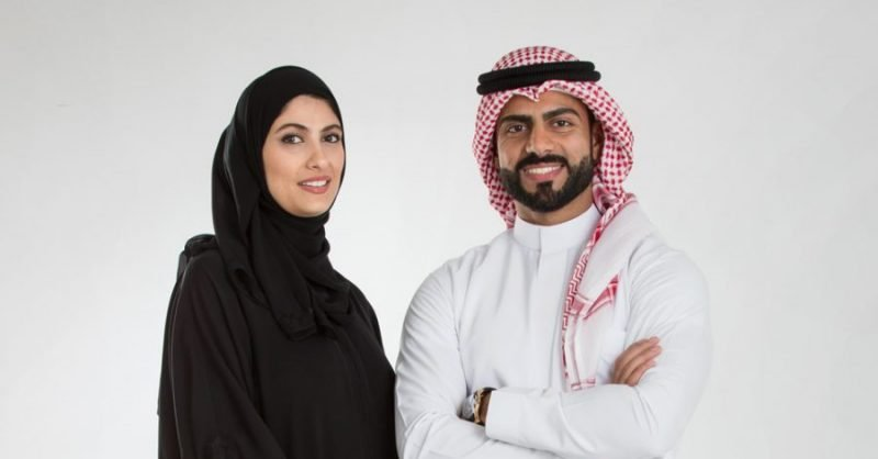 The Story of a Saudi Lady